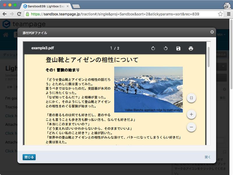 Template:人名の曖昧さ回避/sandbox - JapaneseClass.jp